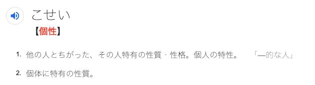 f:id:akino-banana:20190611232218p:plain