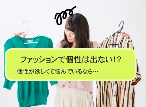 f:id:akino-banana:20190612004632p:plain