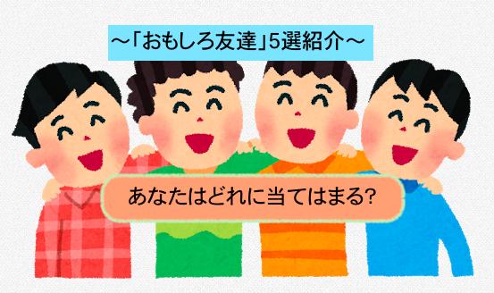 f:id:akino-banana:20190614120309p:plain