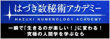 f:id:akino33:20190120104248j:plain