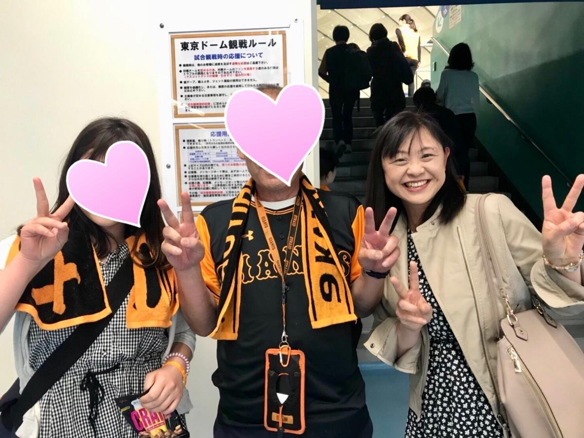 f:id:akino33:20190505000929j:plain