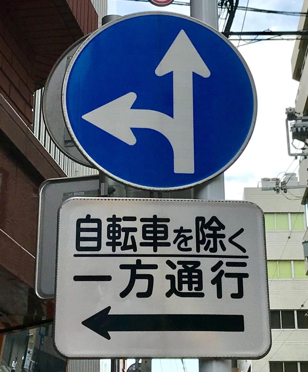 f:id:akino33:20190821005658j:plain