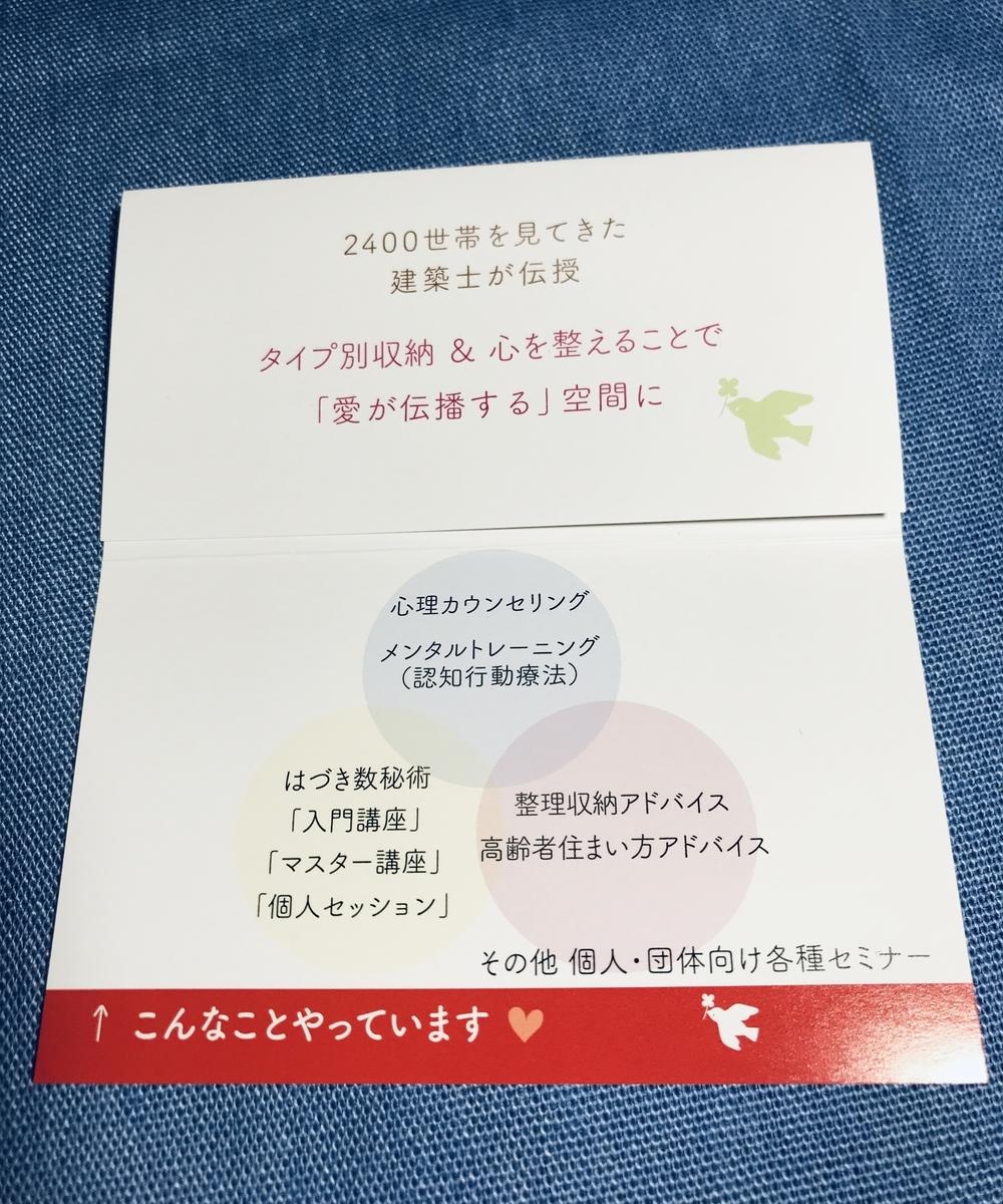 f:id:akino33:20200402232935j:plain