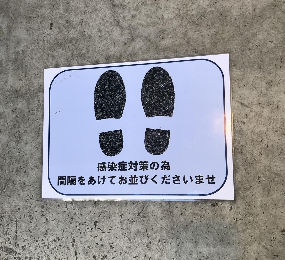 f:id:akino33:20200410164612j:plain