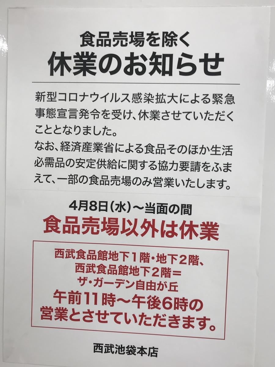 f:id:akino33:20200410220256j:plain