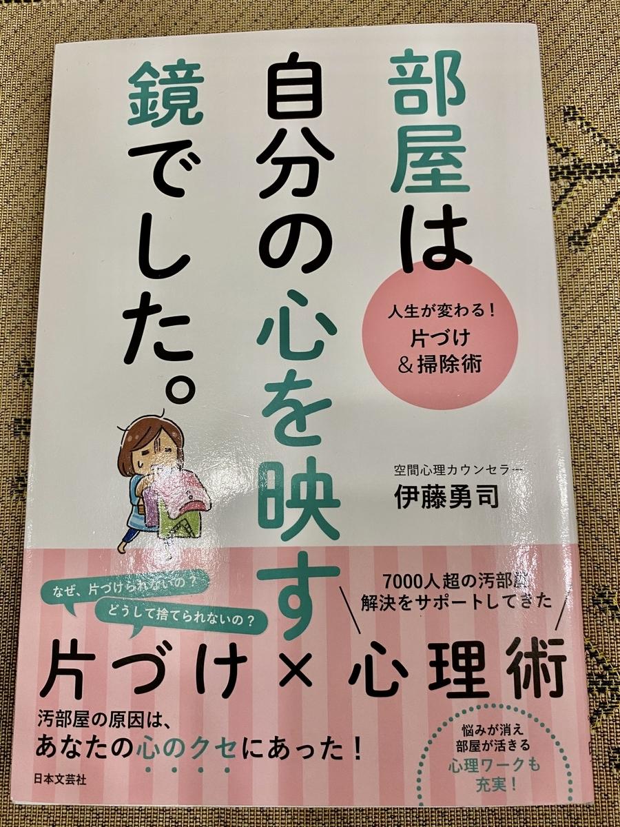 f:id:akino33:20200607235652j:plain