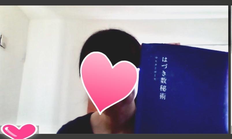 f:id:akino33:20200725235232j:plain