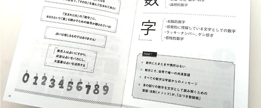 f:id:akino33:20201001144930j:plain