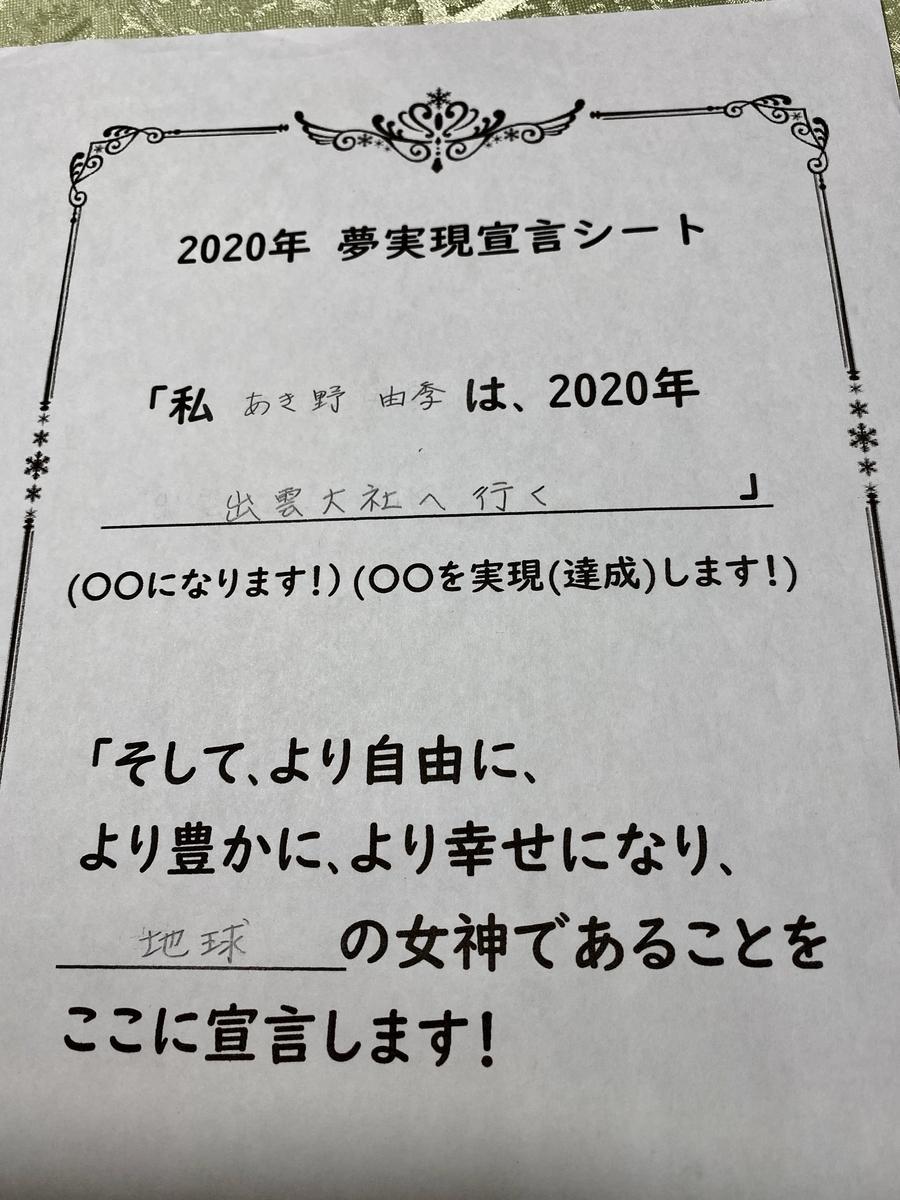 f:id:akino33:20201004235415j:plain