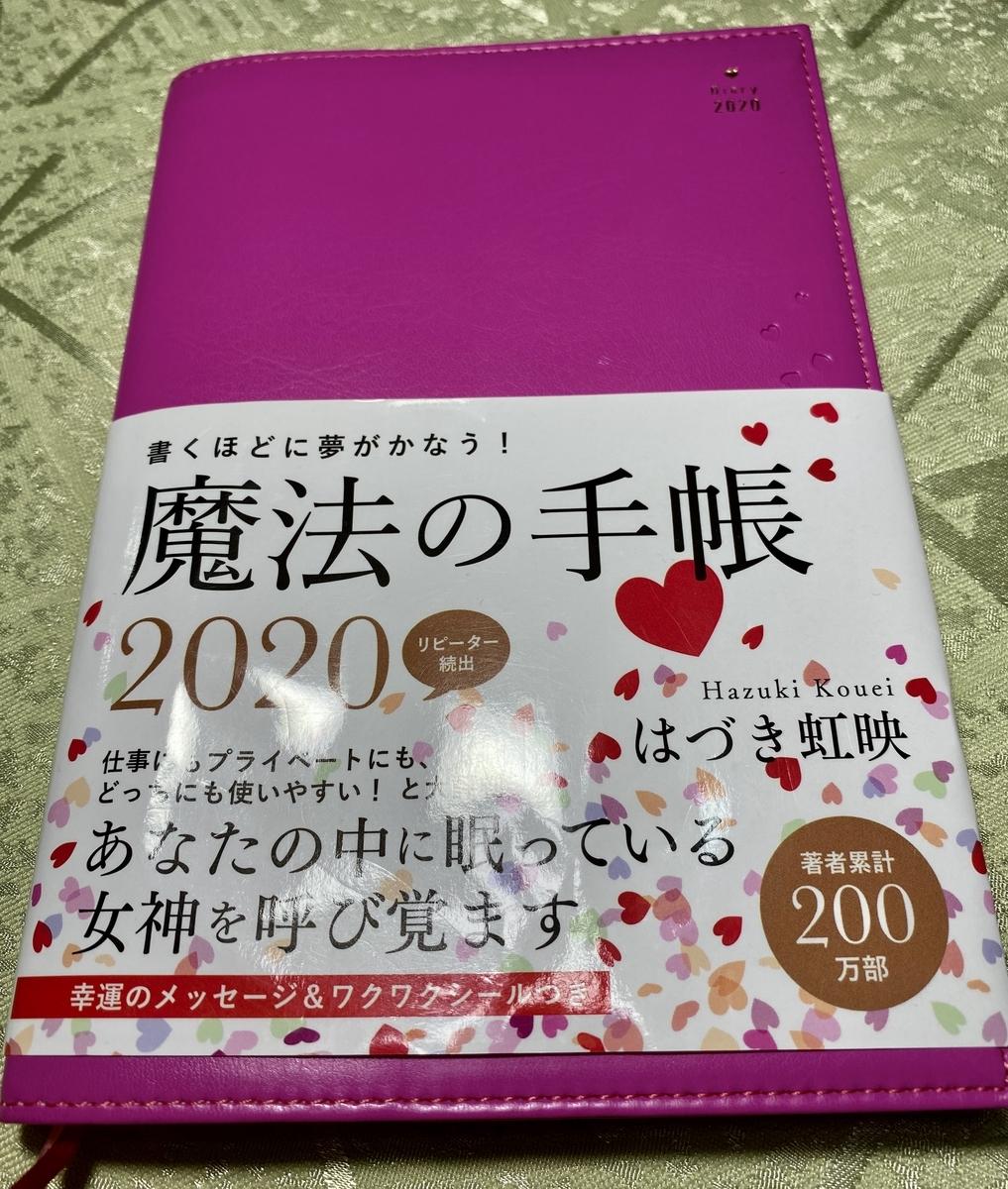 f:id:akino33:20201004235444j:plain