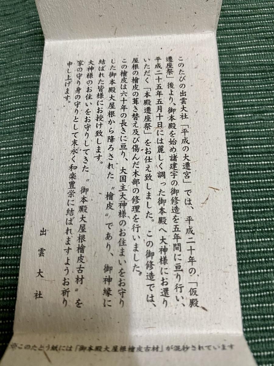 f:id:akino33:20201107000113j:plain