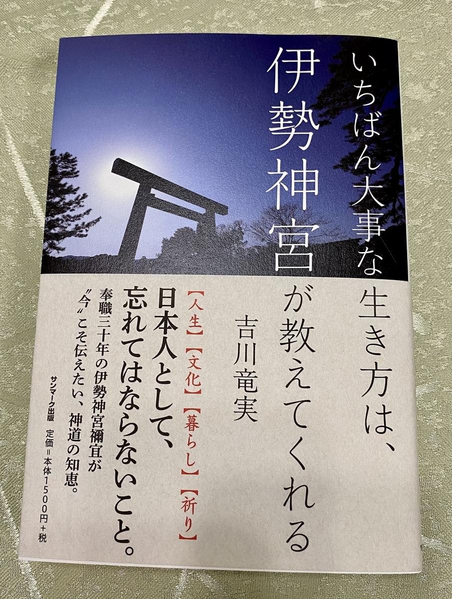 f:id:akino33:20201201182827j:plain