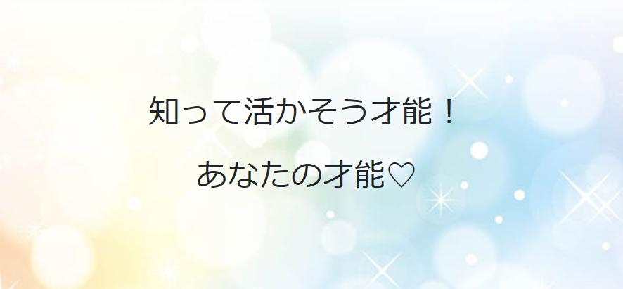 f:id:akino33:20201211232348p:plain