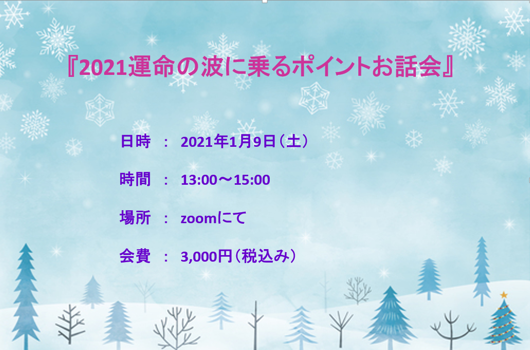 f:id:akino33:20201215182023p:plain
