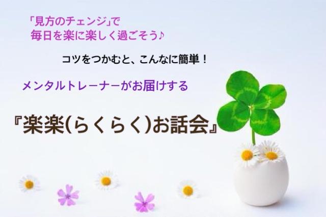 f:id:akino33:20210128001457j:plain