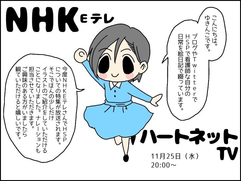 f:id:akino33:20210208004311j:plain