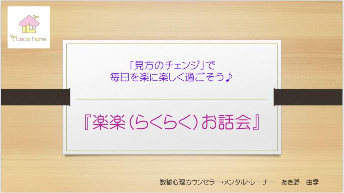 f:id:akino33:20210221221905j:plain