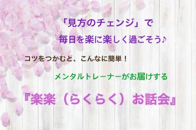 f:id:akino33:20210310211519j:plain