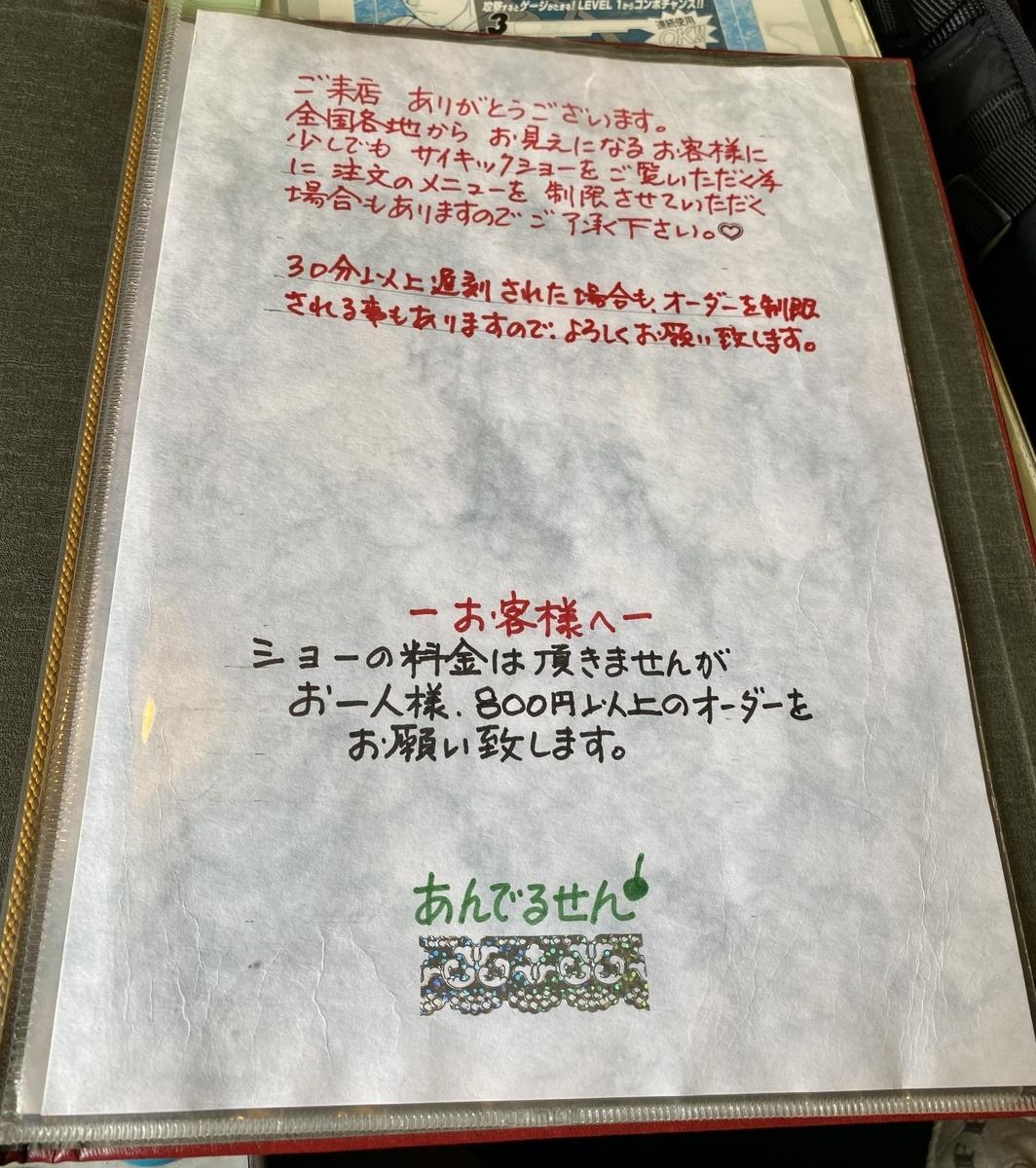 f:id:akino33:20210414000556j:plain