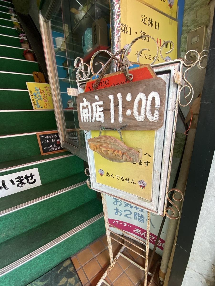 f:id:akino33:20210414002804j:plain