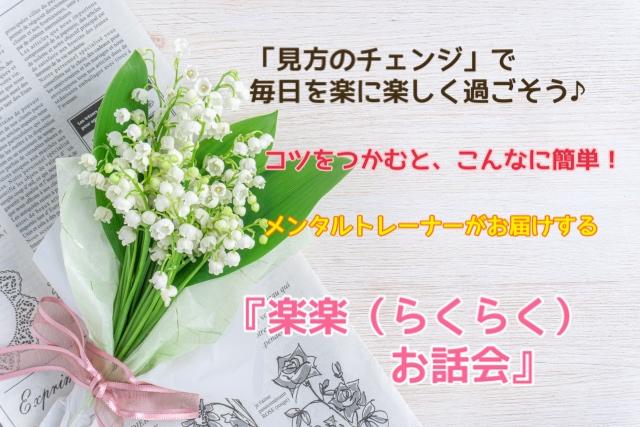 f:id:akino33:20210517002350j:plain