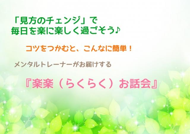 f:id:akino33:20210615232114j:plain