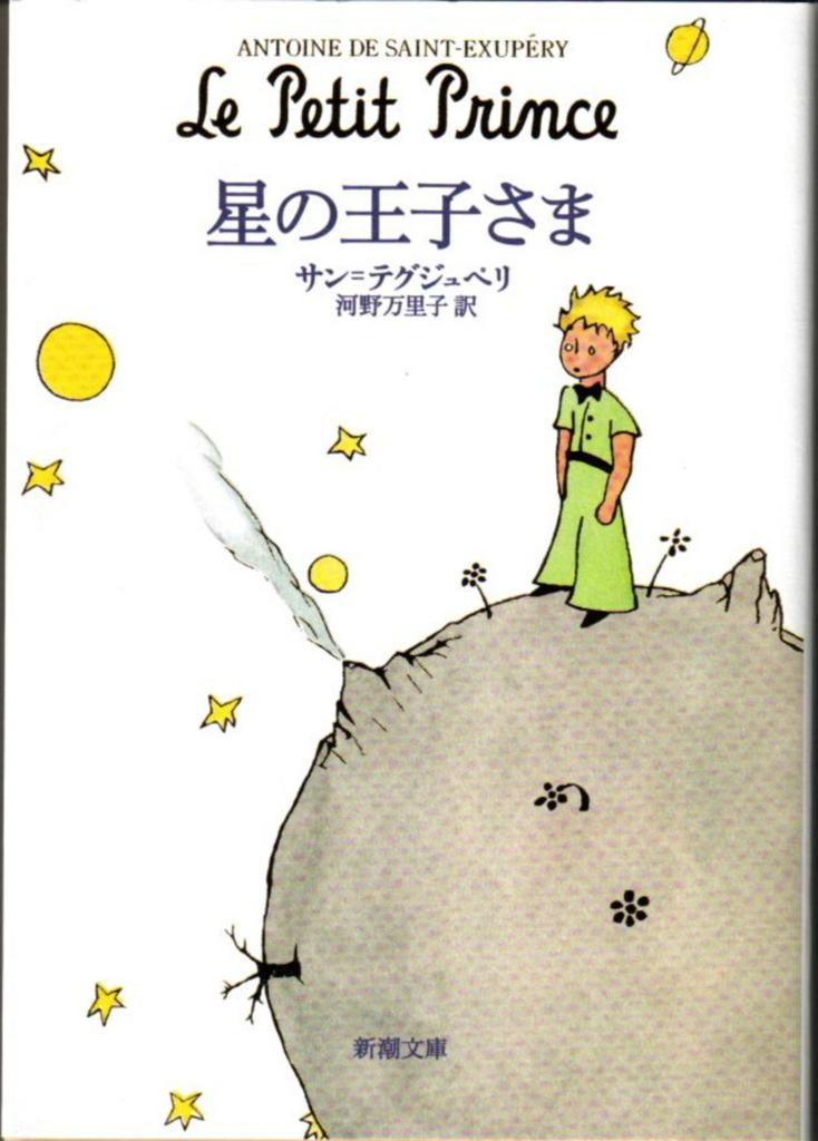 f:id:akino_oniku:20170602230721j:plain