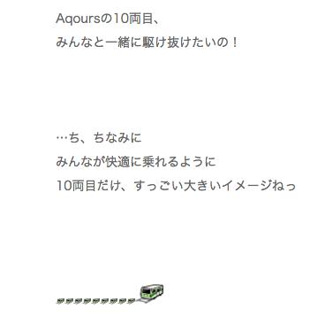 f:id:akino_oniku:20170829184349p:plain