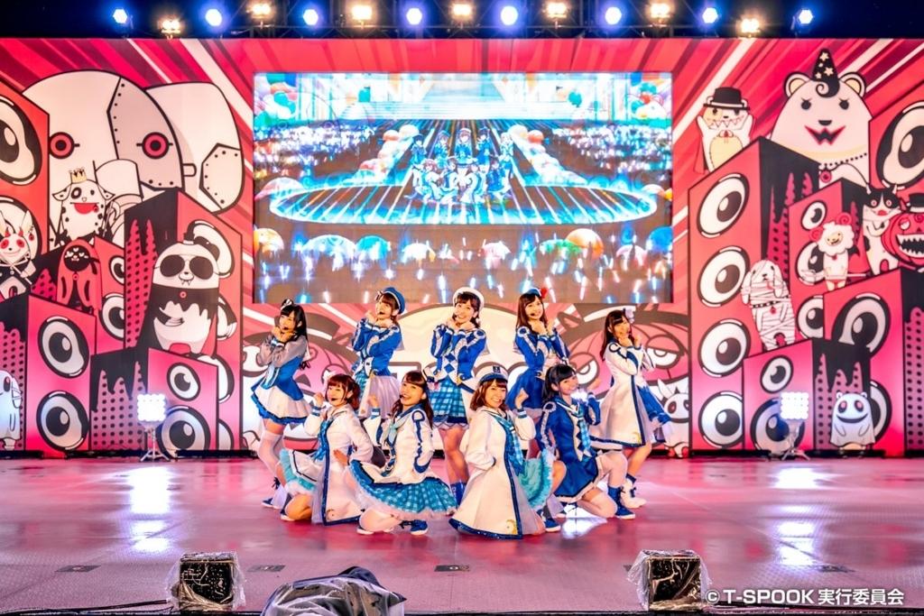 f:id:akino_oniku:20171022041640j:plain