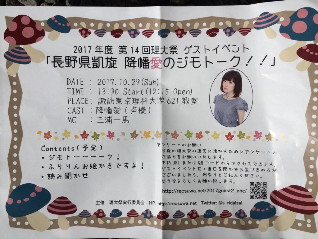 f:id:akino_oniku:20171103094341j:plain