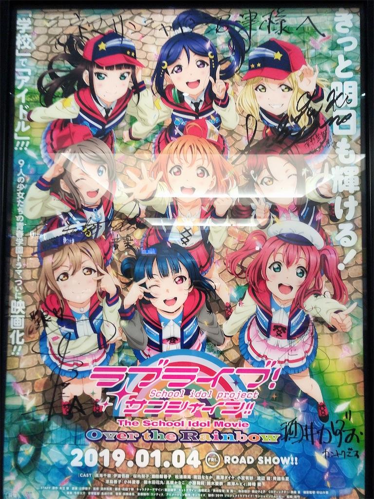 f:id:akino_oniku:20200118050837j:image