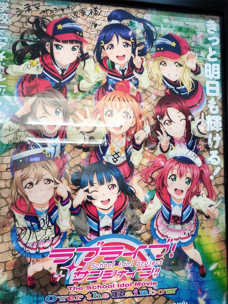 f:id:akino_oniku:20200118050840j:image