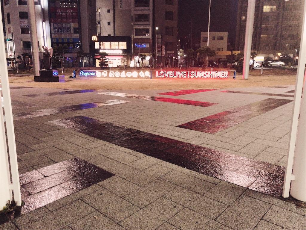 f:id:akino_oniku:20200118050905j:image