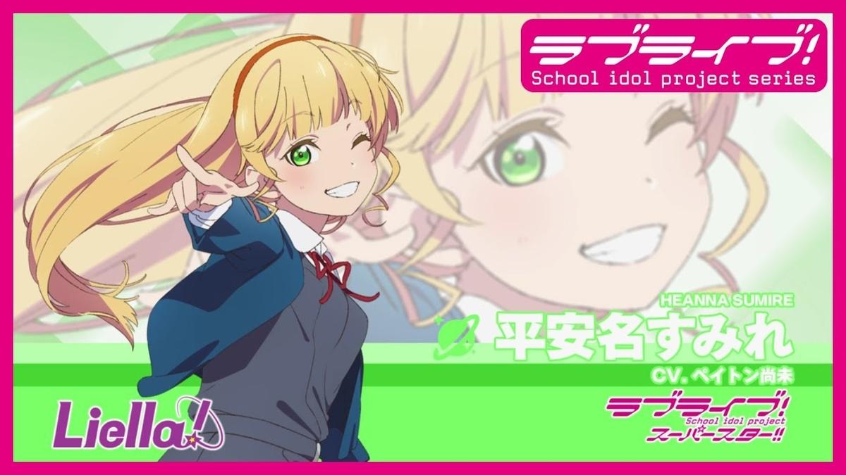 f:id:akino_oniku:20210704132718j:plain