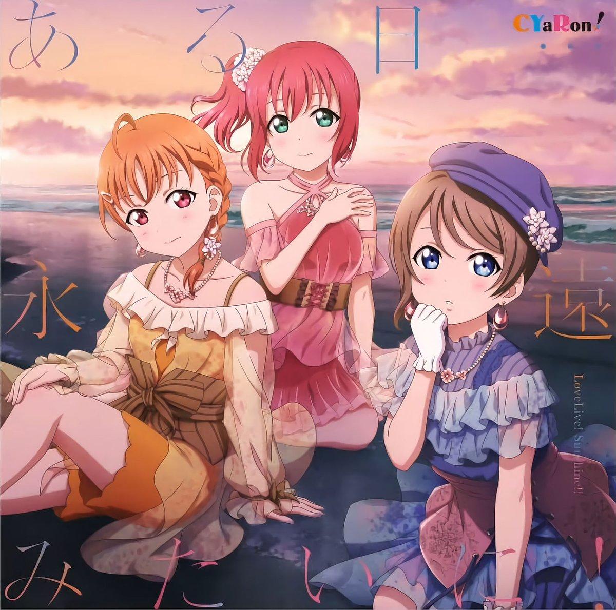 f:id:akino_oniku:20210724143806j:plain