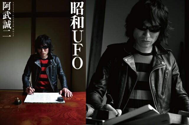 f:id:akinobu0227572905:20170318132047j:image