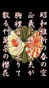 f:id:akinobu0227572905:20170330095156j:image