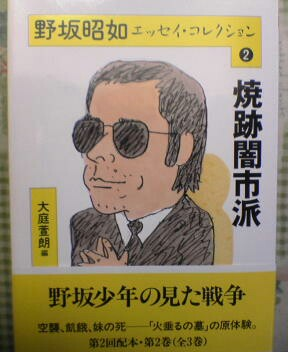 f:id:akinobu0227572905:20170404121509j:image