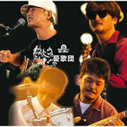 f:id:akinobu0227572905:20170429153532j:image