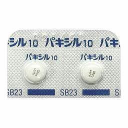 f:id:akinobu0227572905:20170516110717j:image