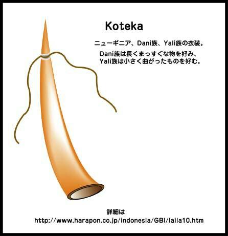 f:id:akinobu0227572905:20170525104731j:image
