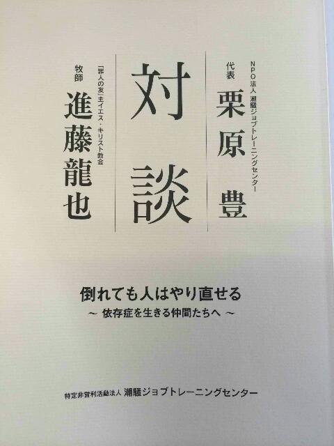 f:id:akinobu0227572905:20180324084955j:image