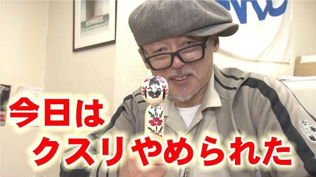 f:id:akinobu0227572905:20190921211514j:image