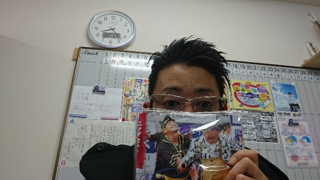 f:id:akinobu0227572905:20191121181846j:image