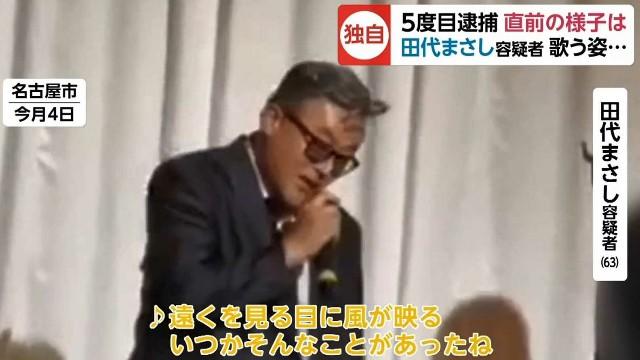 f:id:akinobu0227572905:20191121190002j:image