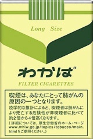 f:id:akinobu0227572905:20191128185203j:image