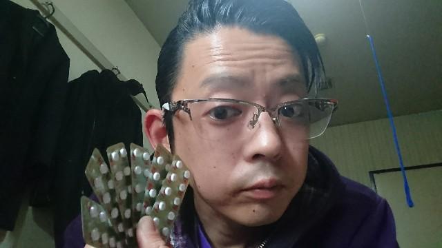 f:id:akinobu0227572905:20191201113548j:image