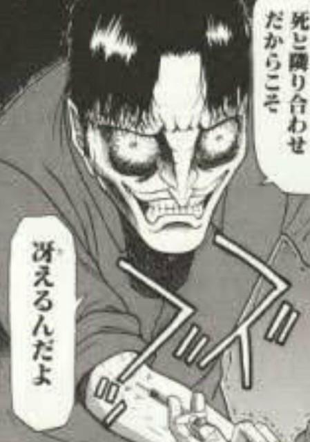 f:id:akinobu0227572905:20191208191805j:image