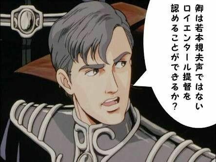 f:id:akinobu0227572905:20191208192611j:image
