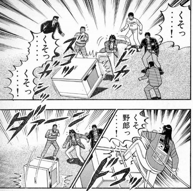 f:id:akinobu0227572905:20191221210003j:image
